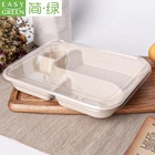 Biodegradable Bagasse Plates Sugarcane Dinner Plates Disposable Paper Plates with 4 Compartments