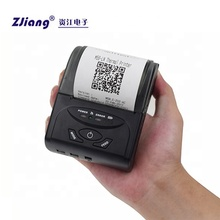 POS China Fornecedor Hand Held POS <span class=keywords><strong>Impressora</strong></span> Bluetooth Portátil com Driver de <span class=keywords><strong>Impressora</strong></span> POS ZJ-5807