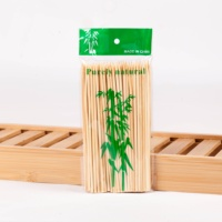 popular 2.5mm Barbecue skewer bamboo sticks for beef mutton