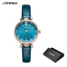 Женские наручные часы SINOBI, элегантные часы золотого цвета со стальным ремешком и зеленым Smal циферблатом, подарок(Китай)