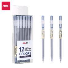 Цветные гелевые ручки, 12 шт., 8 цветов, 0,5 мм, тонкие точки, гладкие, быстросохнущие, акварельные ручки для рисования bullet s journal(Китай)