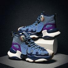 Уличный тренд хип-хоп баскетбольная обувь 2020 Мужская Спортивная обувь смешанные цвета ультра Boost уличные баскетбольные кроссовки тренинг о...(Китай)