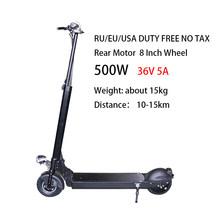 36 в 250 Вт/350 Вт/500 Вт Электрический самокат для взрослых на большие расстояния складной электрический Лонгборд Ховерборд скейтборд с светоди...(Китай)