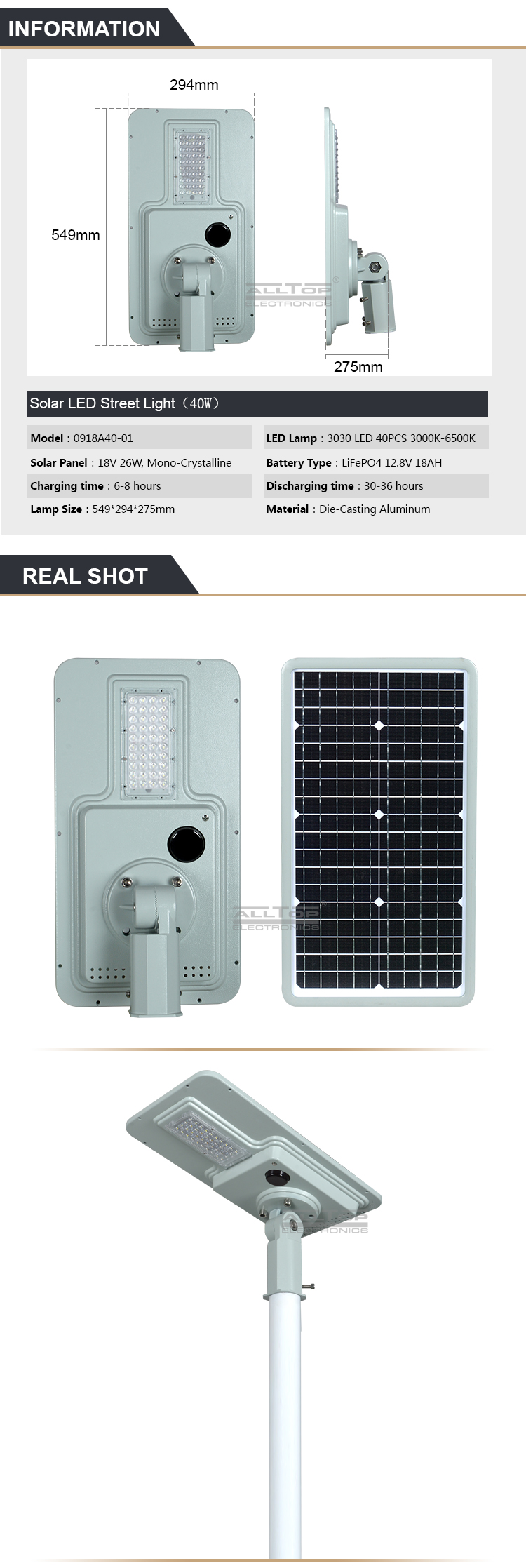 ALLTOP solar street light suppliers best quality manufacturer-7