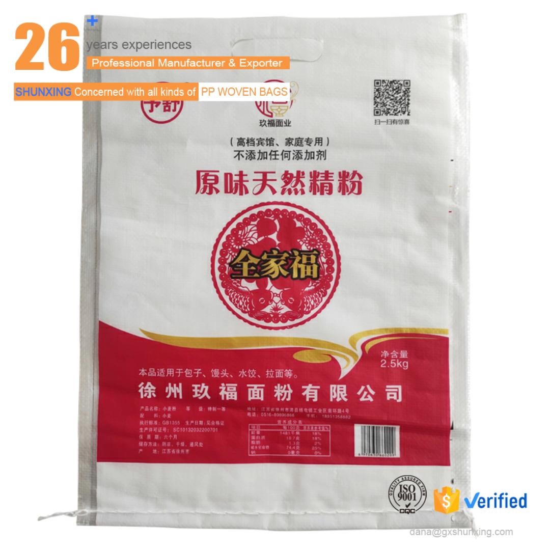 Shunxing embalagem embalagem saco de sacos de farinha de farinha de trigo 5kg 5kg saco de empacotamento da farinha