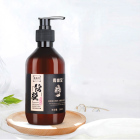 Oil control Shampoo repair the hair Prevent Hair Loss Anti Hair Loss / Anti-off shampoo