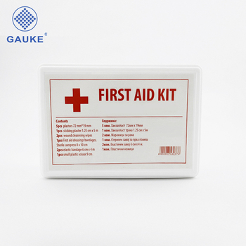 Customize available workplace home medical emergency first aid kit