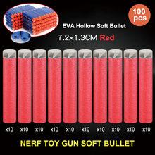 Пустые мягкие пули из ЭВА, пистолет-присоска, Дротика 7,2 см, 100 шт.(Китай)