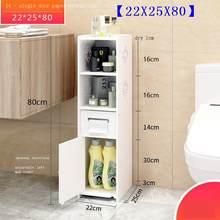 Баньо долаплари хранения Ba O Mueble Organizador Armario Banheiro тщеславие Meuble Salle De Bain мобильный багаж полка для ванной комнаты(Китай)