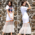 O-neck Short Sleeves Tiered Skirt Split Joint Long Women Casual Dress