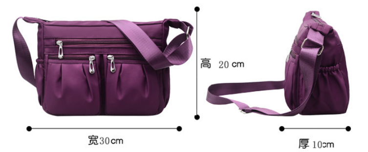 Osgoodway2 Multi Pockets Middle-aged Ladies Bag Plain Oxford Travel Women Single Shoulder Sling Crossbody Bag