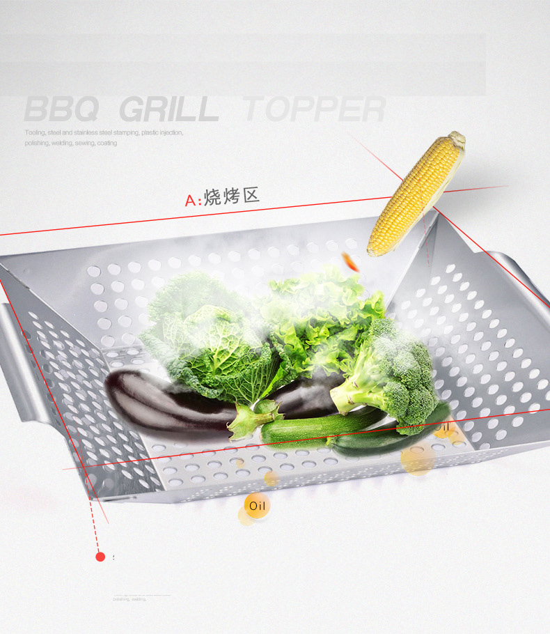 BBQ Square Leaking Vegetable Tray Outdoor Picnic Stainless Steel Vegetable BBQ Basket Pot