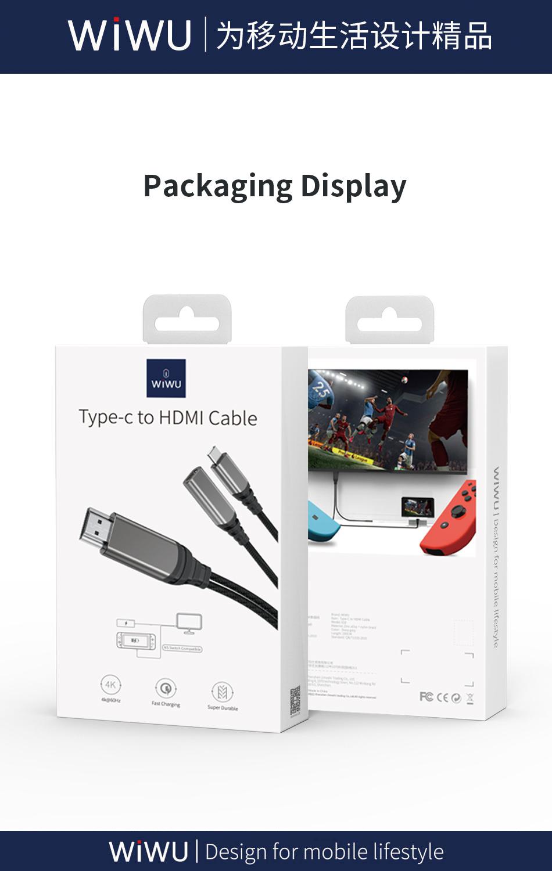 WiWU X10 type-c转HDMI数据线 (https://www.wiwu.net.cn/) 数据线 第8张
