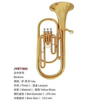 2017 Professional gold plated music instrument Marching Baritone ABC1802