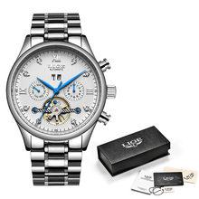LIGE новые мужские часы, мужские лучшие брендовые Роскошные автоматические механические часы, мужские водонепроницаемые стальные деловые ча...(Китай)