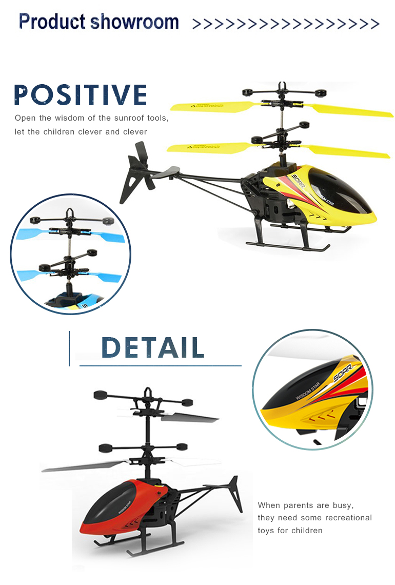 Mini remote control induction helicopter flying induction aircraft toy