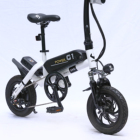 C1 Max Exquisite appearance 24 inch stylish-2020-C1-High-Quality-36V-350W folding Electric+Bicycle nice product