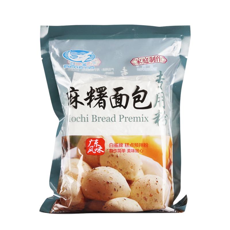Baisha Brand Mochi bread premix Wheat flour Baking material Japanese dim-sum 500g*20