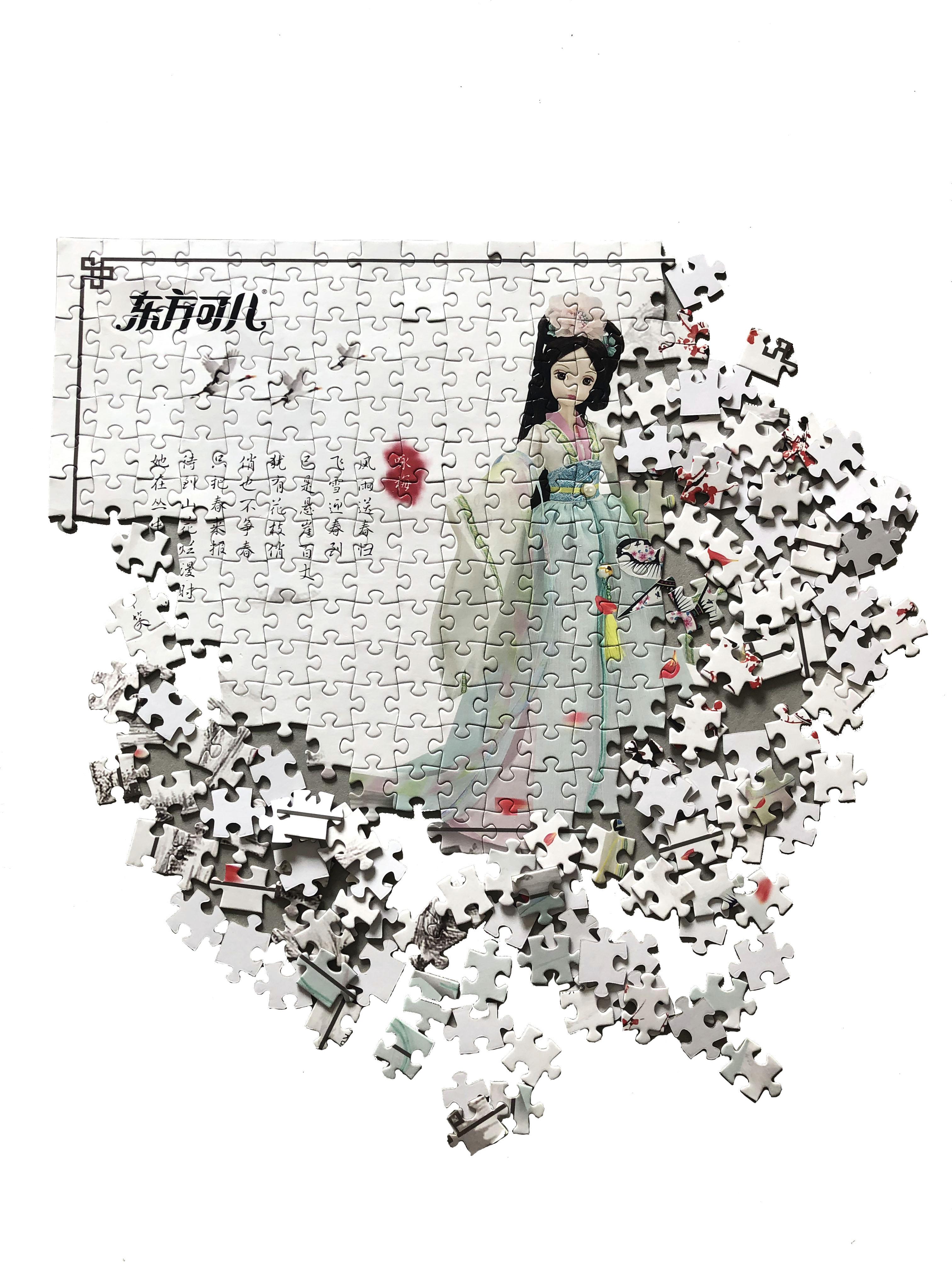300 piece high quality cardboard jigsaw puzzle with small order available