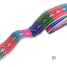 7 м/рулон плетеной жаккардовой ленты шириной 2 см, планки с геометрическим тотемным узором для штор и аксессуаров для одежды, кружевной ткани...(Китай)