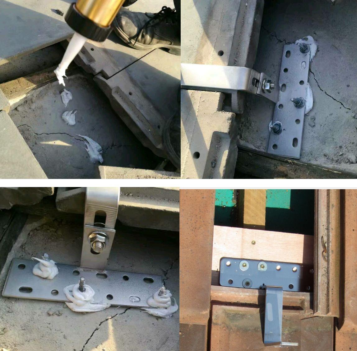 solar mounting bracket.png