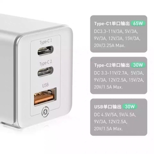 Quick Charging 3 Port USB Chargers Adapter Wireless Wall Charger PD125W GaN Charging Head