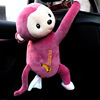/product-detail/ivy90243h-cute-animal-paper-holder-cute-smile-monkey-toys-car-monkey-tissue-boxes-62377248529.html