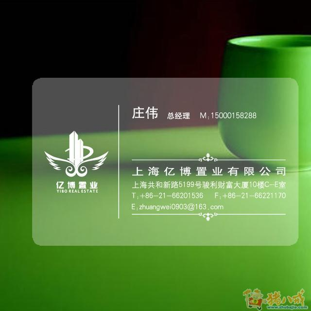 MDT  Customized Plastic Transparent Business Cards printing