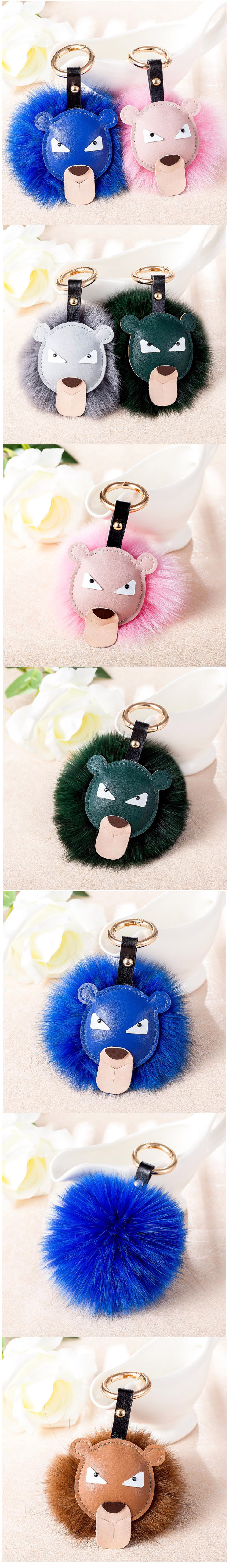 Plush Fox Furfluffy Pom Poms Keyring Keychain With Leather Lion Head