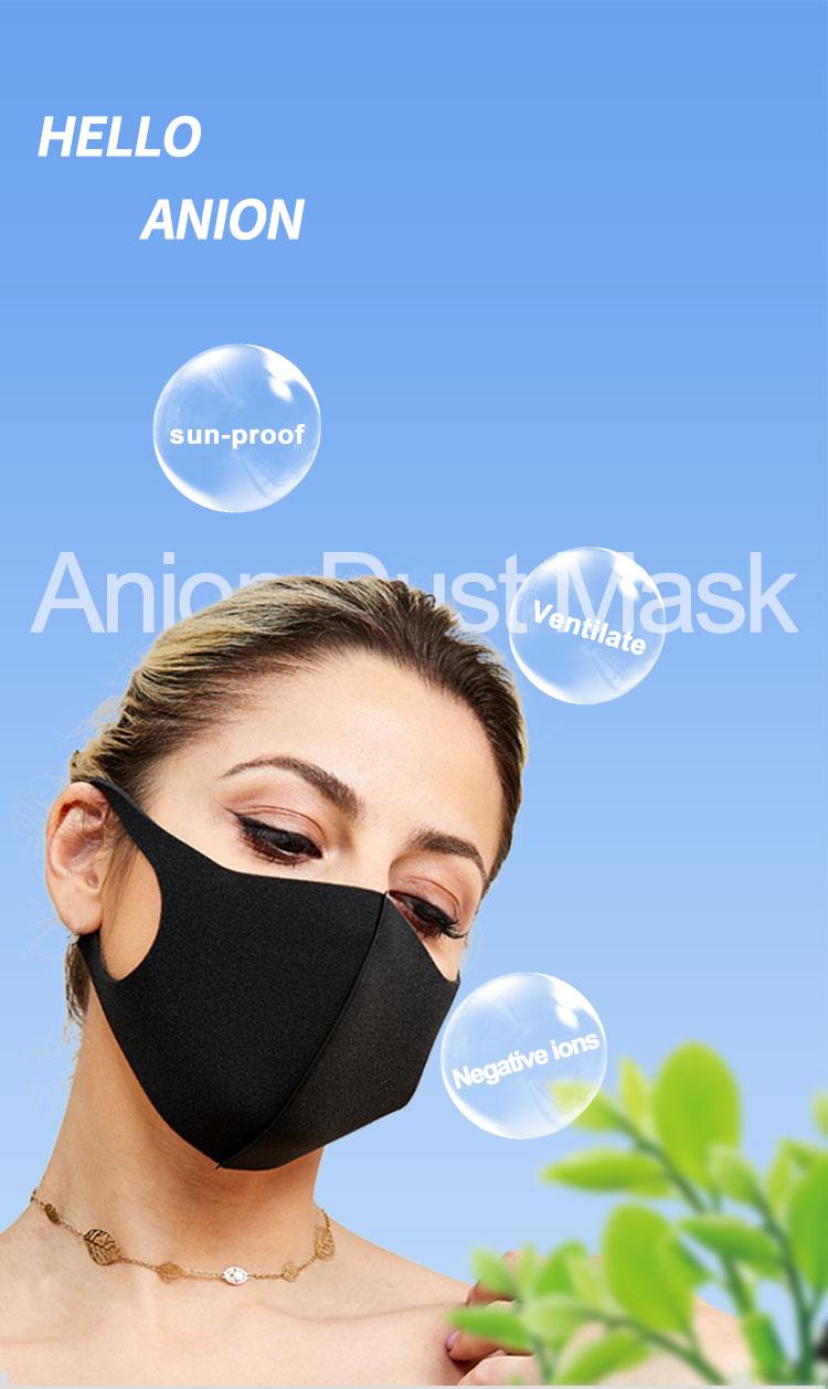 Siyah Polyester sünger Anti toz kirliliği yüz ağız maskesi yıkanabilir Anti-toz pide kış yarım yüz maskesi