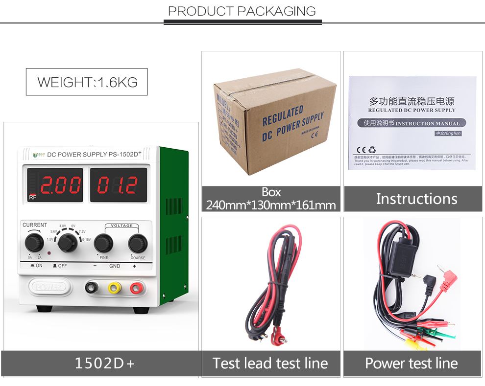 BEST-1502D+ practical 12v 1a dc power supply for cell phone repairing