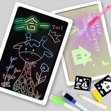 A3 доска для рисования, волшебная ручка, обучающая игрушка, светильник для рисования на русском языке, ребенок с ночным серебристым в темноте...(Китай)