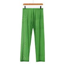 Сексуальные мужские брюки, сетчатые просвечивающие дышащие штаны, повседневные свободные штаны для сна, прозрачные слипоны, ультратонкая П...(Китай)