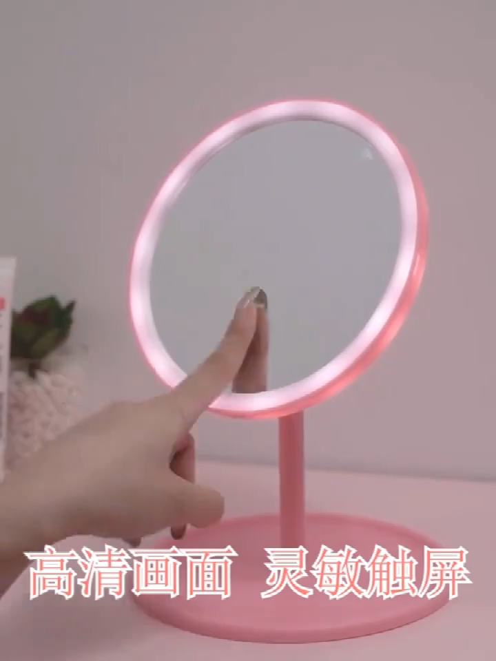 Small Portable Led Cosmetic Mirror with Light for Makeup