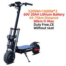 Бесплатная доставка электрический скутер 3200 Вт двойной привод складной 11 дюймов внедорожные шины электрический Ховерборд длинный скейтбо...(Китай)