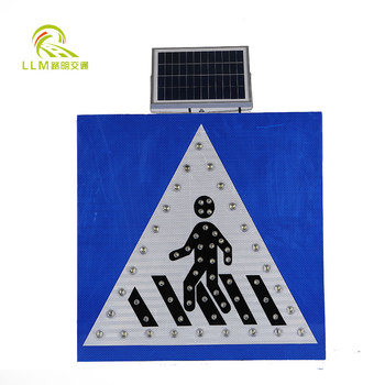 Traffic safety pedestrian crossing sign solar LED waterproof Traffic signs