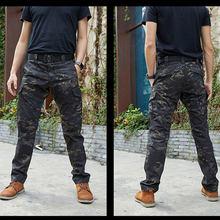 Повседневные тактические брюки для путешествий; Боевая одежда- (MC) XXL(Китай)