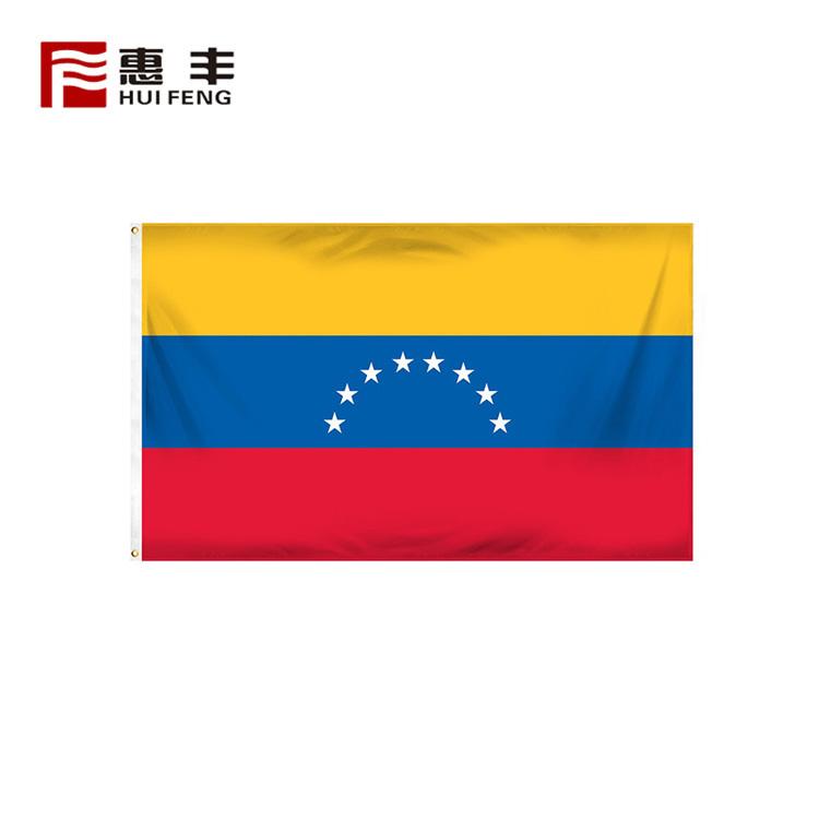 Cheap Custom Made Venezuela Flags 3X5 ,  Knitted Polyester 3X5 Venezuela Flag Custom
