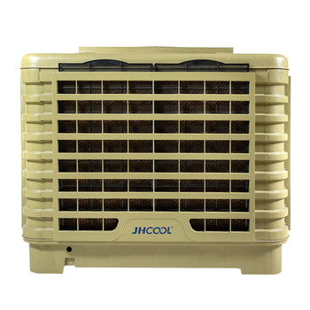 Factory Price Best Selling Portable evaporative air cooler and fan