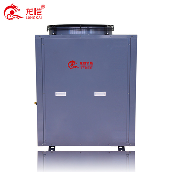 4 in 1 Monobloc AC Air Source Heat Pump integrated for heating & cooling system 10-25kw freestanding hot water air conditioner