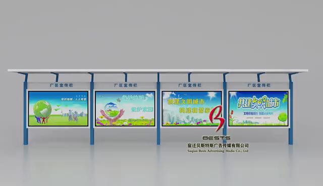 Station de bus en aluminium 2020, avec une boîte à lumière led publicitaire extérieur, abri de bus avec banc, offre spéciale