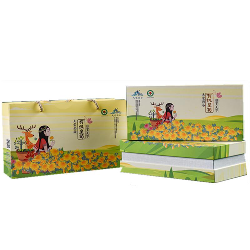 Wholesale Natural Dried Chrysanthemum Tea Health Care Organic Flower Tea - 4uTea | 4uTea.com