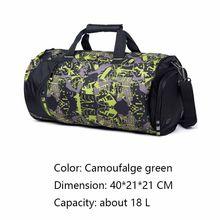 Мужская и женская спортивная сумка SGC002, Водонепроницаемая спортивная сумка для занятий спортом на открытом воздухе(Китай)