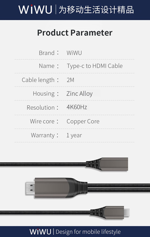 WiWU X10 type-c转HDMI数据线 (https://www.wiwu.net.cn/) 数据线 第9张