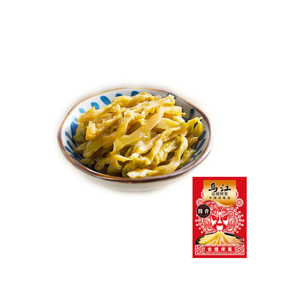 80g*4 Variety Pack Bean-Sauce Flavor Pickled Spicy Noodles