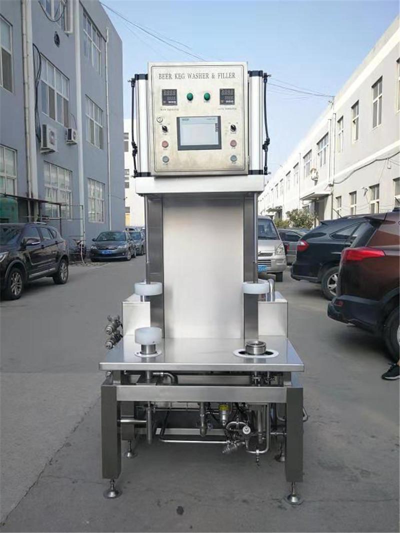 keg filling machine