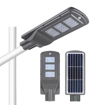 Ip65 Outdoor All In One Integrate Power 60W LED Solar Street Light Price