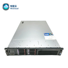 Wholesale Promotion ProLiant DL380 G7 Used 2 Xeon Server