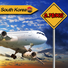 Fast air express/air courier delivery service shipping rates from china to South Korea