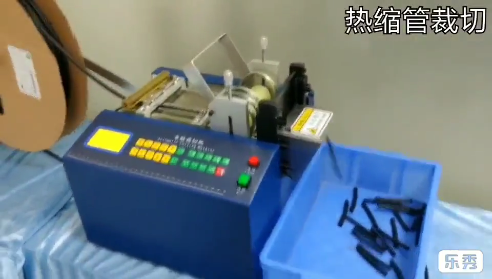 고무 tape cutting machine